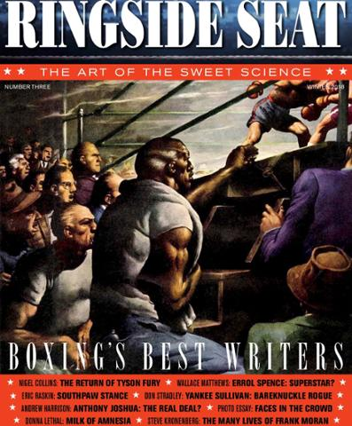 RINGSIDE SEAT 3 lo-res (dragged) 1.jpg