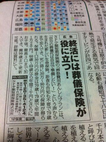 Photo on 2012-07-05 at 00:20.jpg
