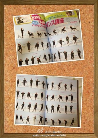 KissKiss Choreography.jpg