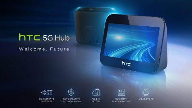 htc-5g-hub-features.jpg