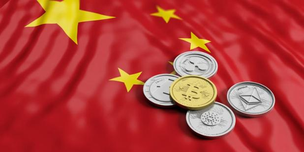 china-cryptocurrency-trent-partridge-liba-coin-news.jpg