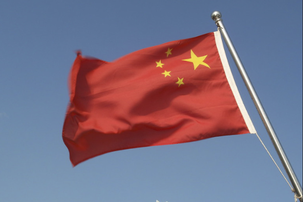 Why is China investing in blockchain technology - Libra coin news.png