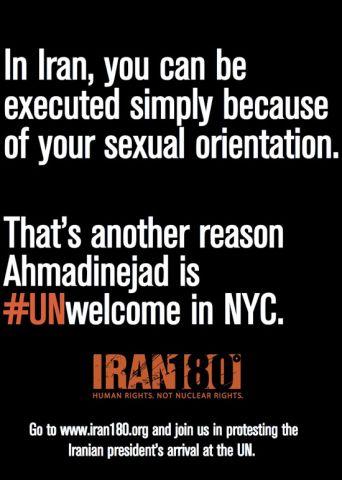 Unwelcome_Postcard3_Sized.jpg