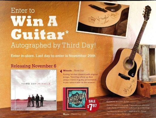 guitar giveaway.jpg