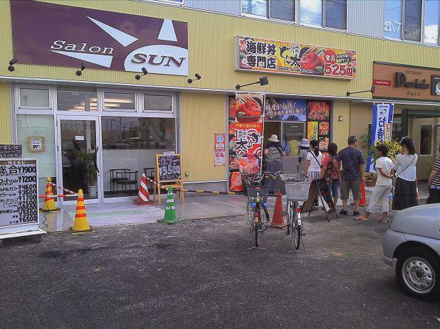 Photo on 2012-09-15 at 11:20.jpg