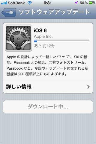 Photo on 2012-09-20 at 06:34.jpg