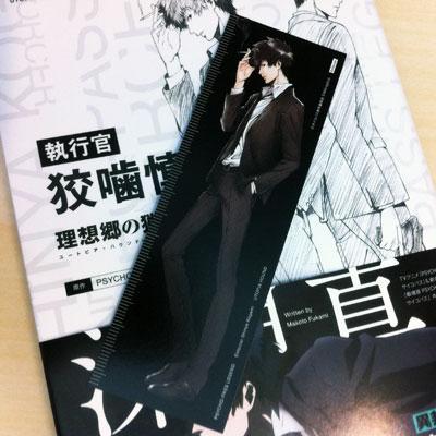 150320_pp_novel02.jpg