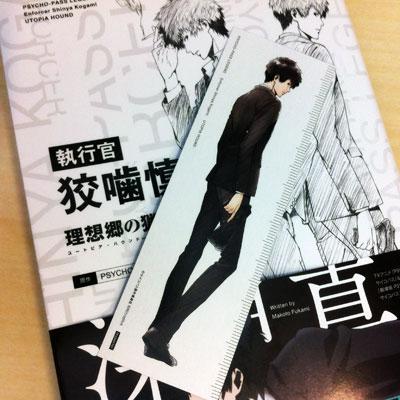 150320_pp_novel03.jpg