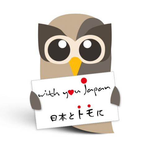 512px-owly-withyoujapan.jpg