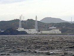 250px-Onagawa_Nuclear_Power_Plant.jpg