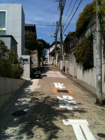 Photo on 2011-04-17 at 12:43.jpg