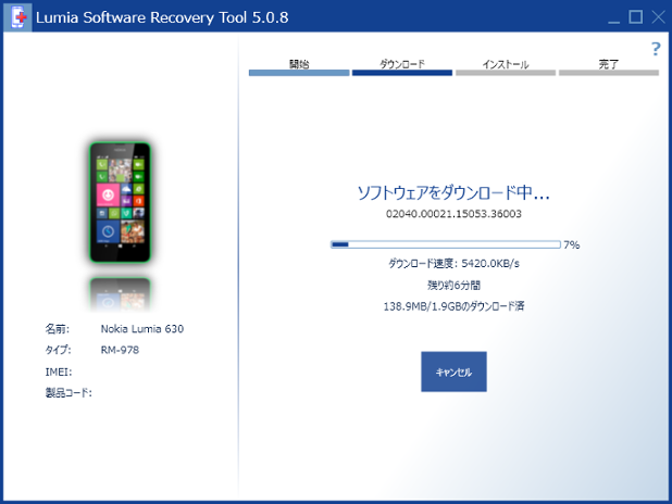 lumia recovery.png