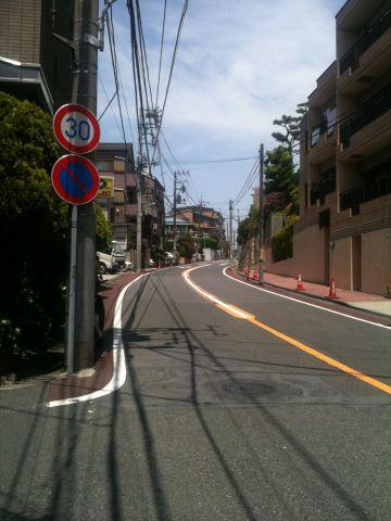 Photo on 2011-05-14 at 11:17.jpg