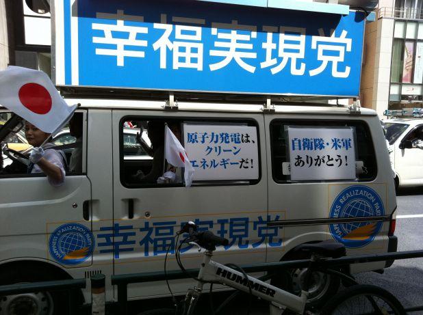 Photo on 2011-05-14 at 15:00.jpg