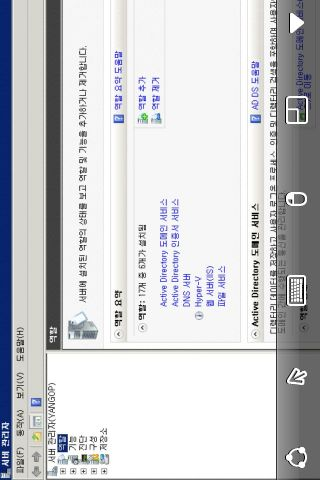 Photo on 2011-05-31 at 15:53.jpg