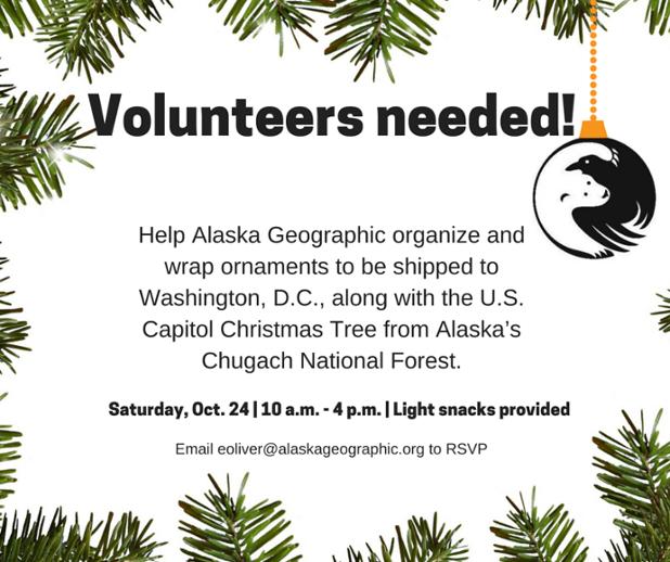 Volunteers needed! (2).png