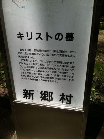 Photo on 2011-07-06 at 14:51.jpg