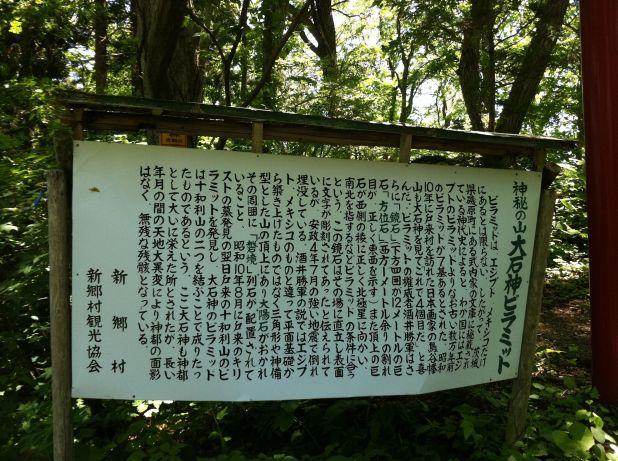 Photo on 2011-07-06 at 15:00.jpg