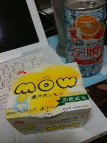 Photo on 2011-06-25 at 01:40.jpg