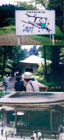 990810_平泉2.jpg