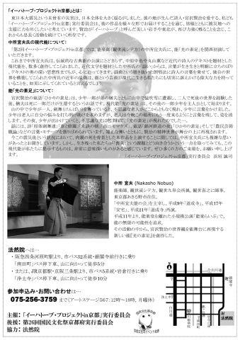 2nd_ihatov_project_b.jpg