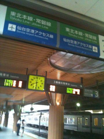 Photo on 2011-07-25 at 17:49.jpg