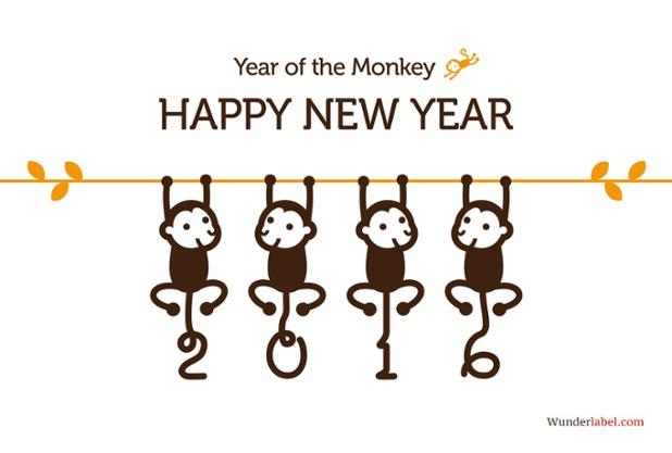 happy new year monkey wunderlabel.jpg