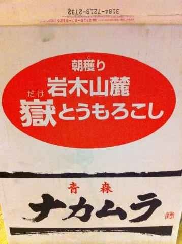 Photo on 2011-09-15 at 01:14.jpg