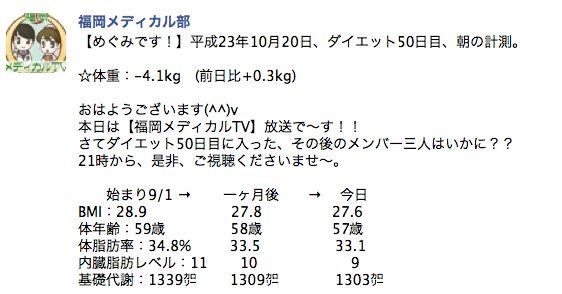 スクリーンショット(2011-10-20 6.46.26).png