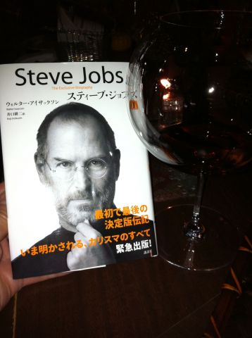 Photo on 2011-10-29 at 01:58.jpg