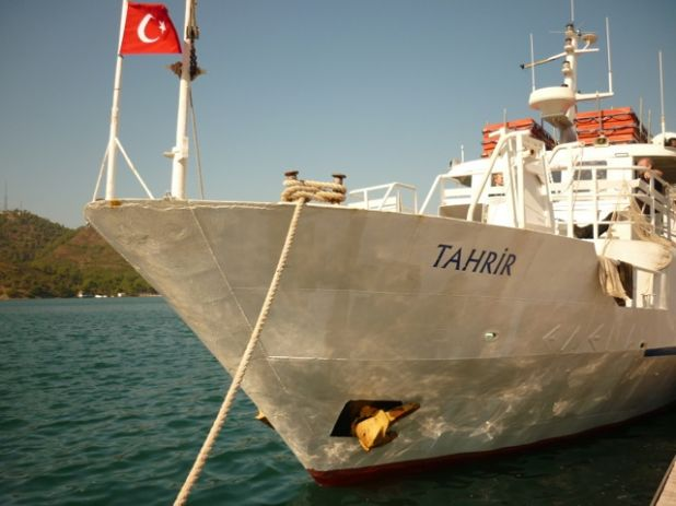 Tahrir Ship Freedom Waves Flotilla.jpg