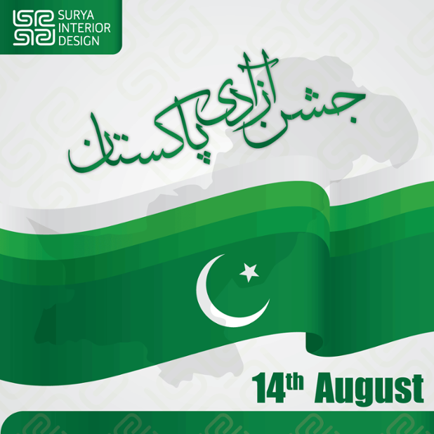 14-august-Suriya.png