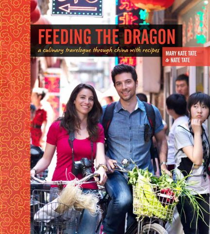 Feeding the Dragon cover.jpg