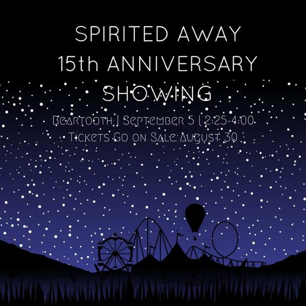 Spirited Away15th Anniversary Showing (2).jpg