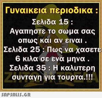 FB_IMG_1479118737238.jpg