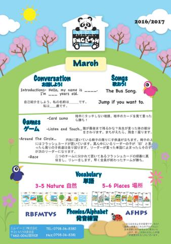 3 March 2017 Newsletter.jpg