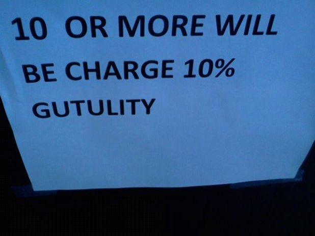 gutulity.jpg