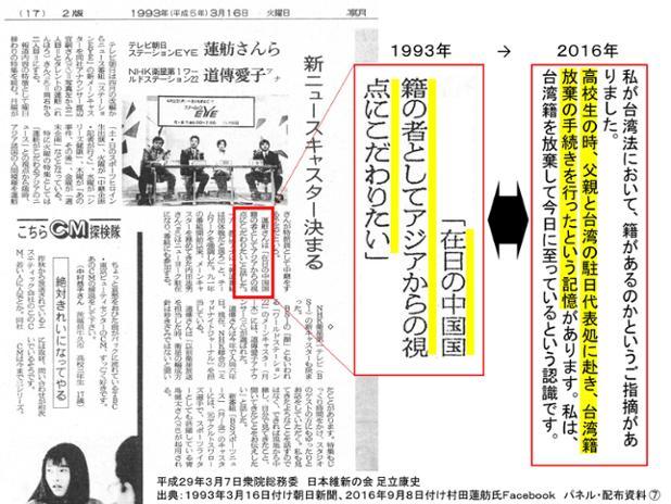 170307総務委_07.jpg