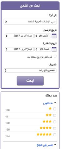 Screenshot 2017-04-17 12.15.45.png