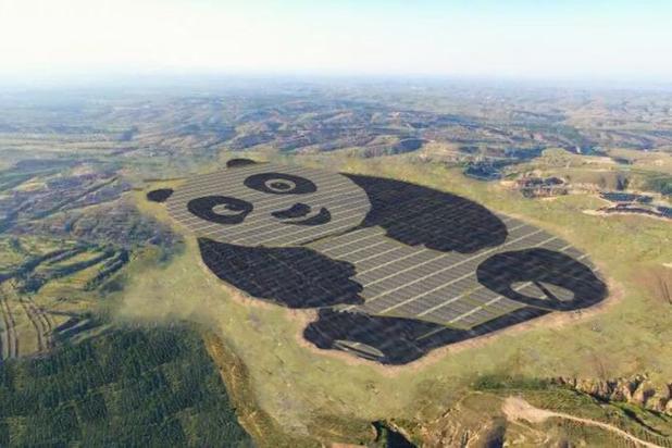 UNDP_CH_Comms_Panda_Solar_Stations.0.jpg
