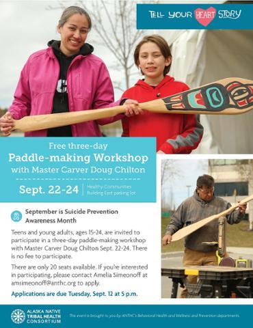 Paddle-Workshop-Flyer_1.jpg