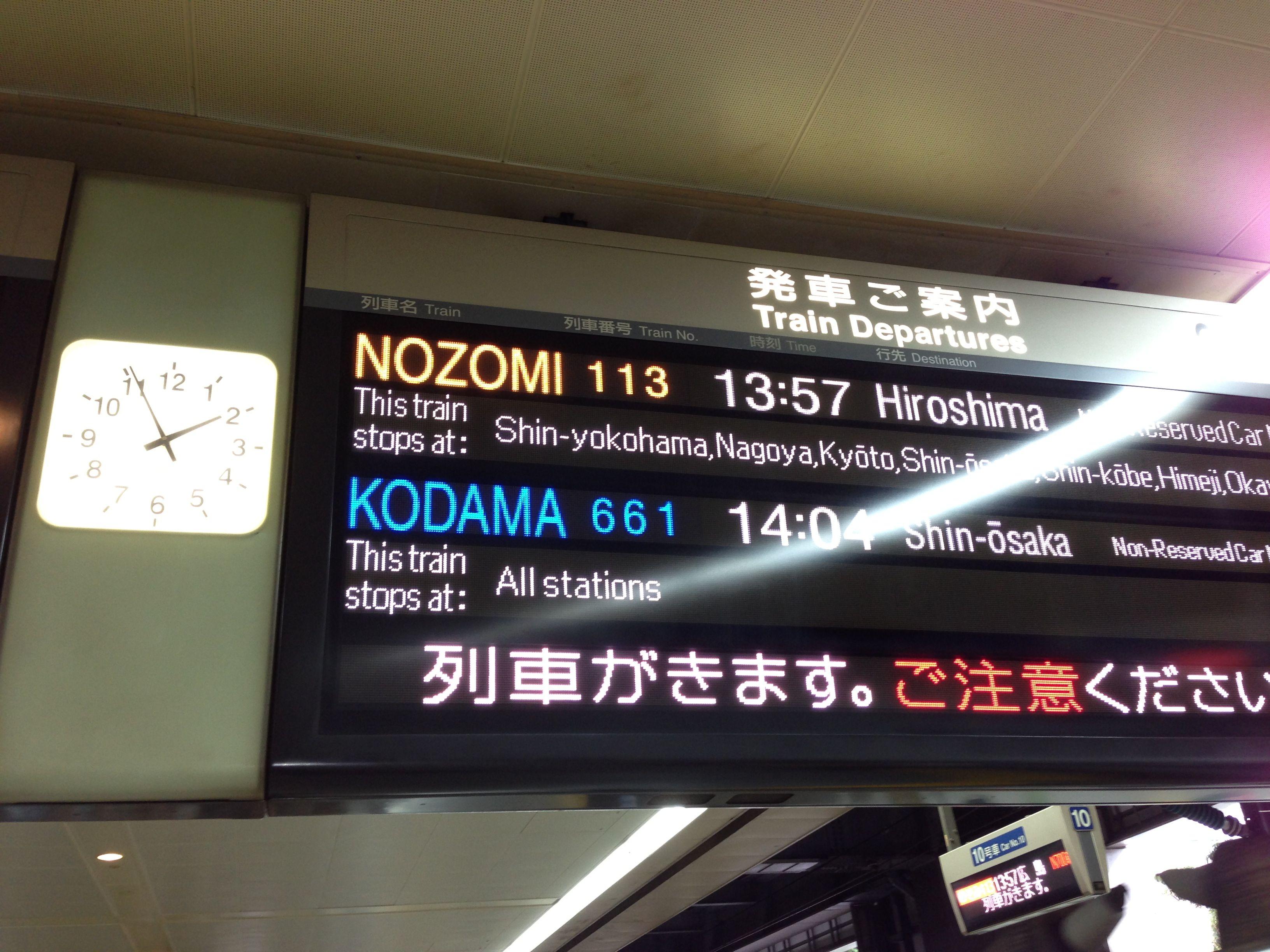 Photo on 2012-10-15 at 14:08.jpg