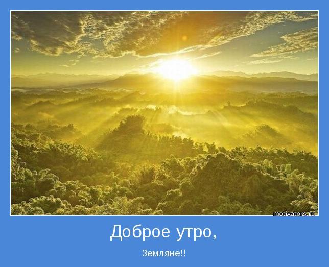 ���������� ������������. 21 ���� 2011 ���� (88 ����) - ��������������� ������ Pervik66.ru