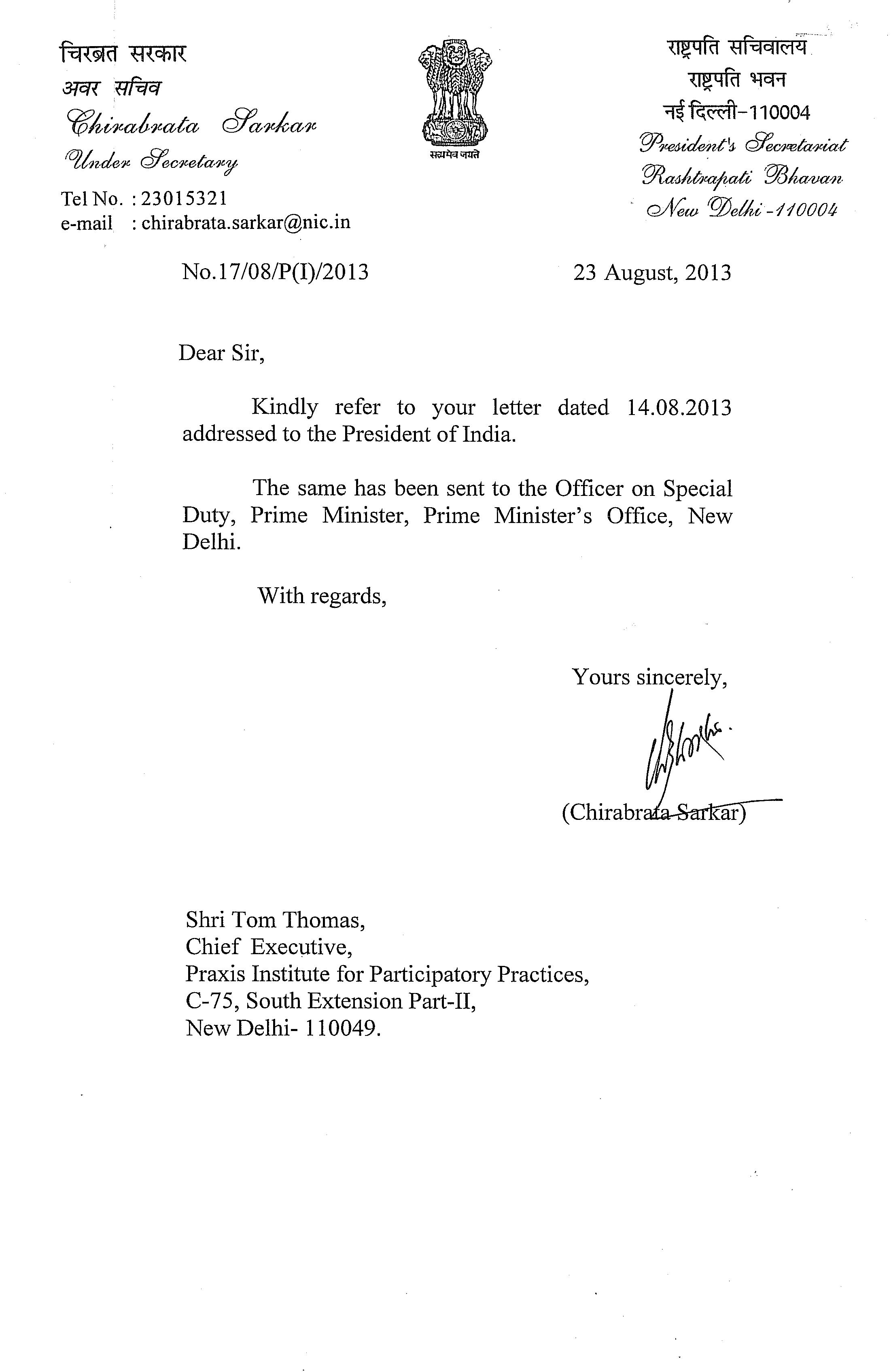 Letter from Rashtrapati Bhavan.jpg