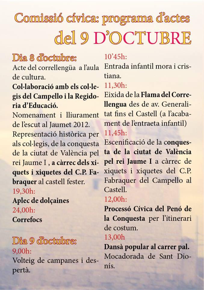 9 d'Octubre El campello.jpg