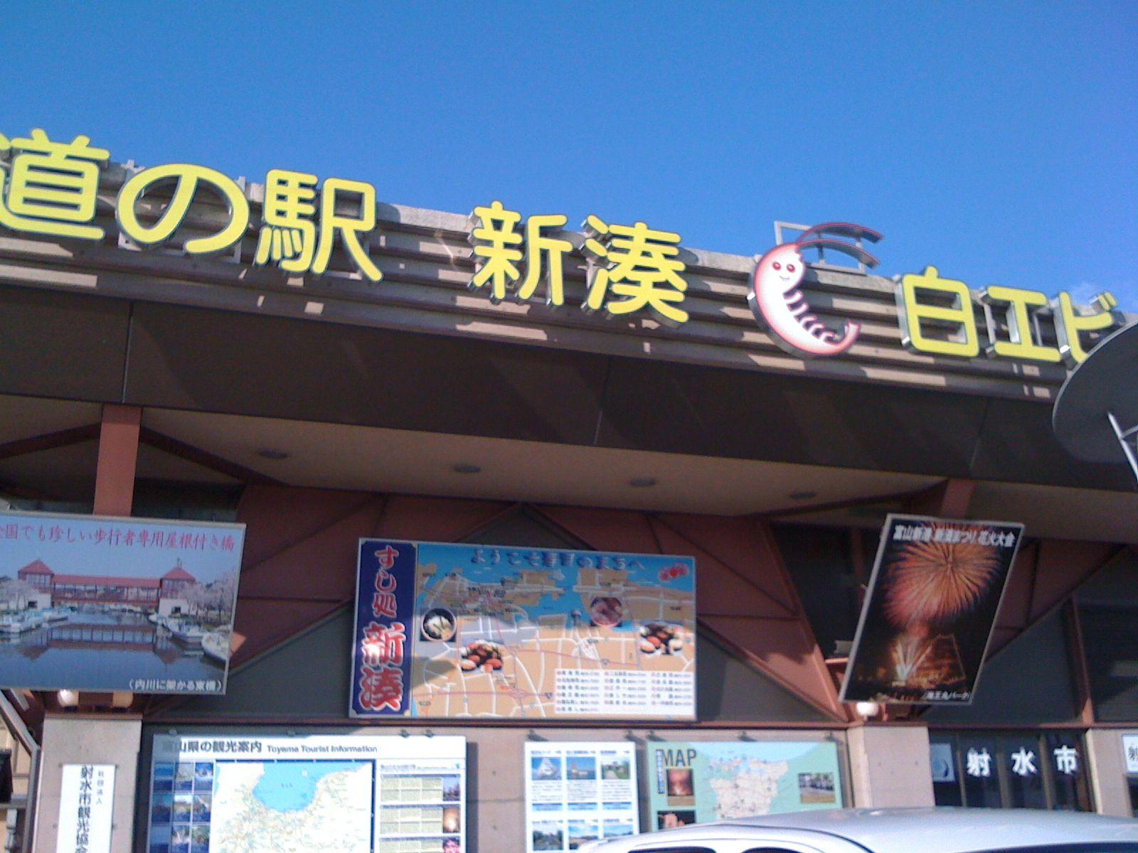 Photo on 2010-10-17 at 16:52.jpg