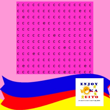 Enjoy Ka Dito Tour Package-letter puzzle 1.jpg
