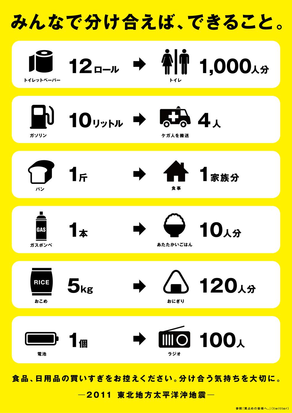 no_kaishime-01_.jpg