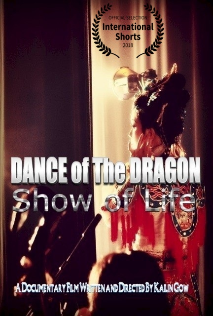 Dance of the Dragons Poster laurels.jpg