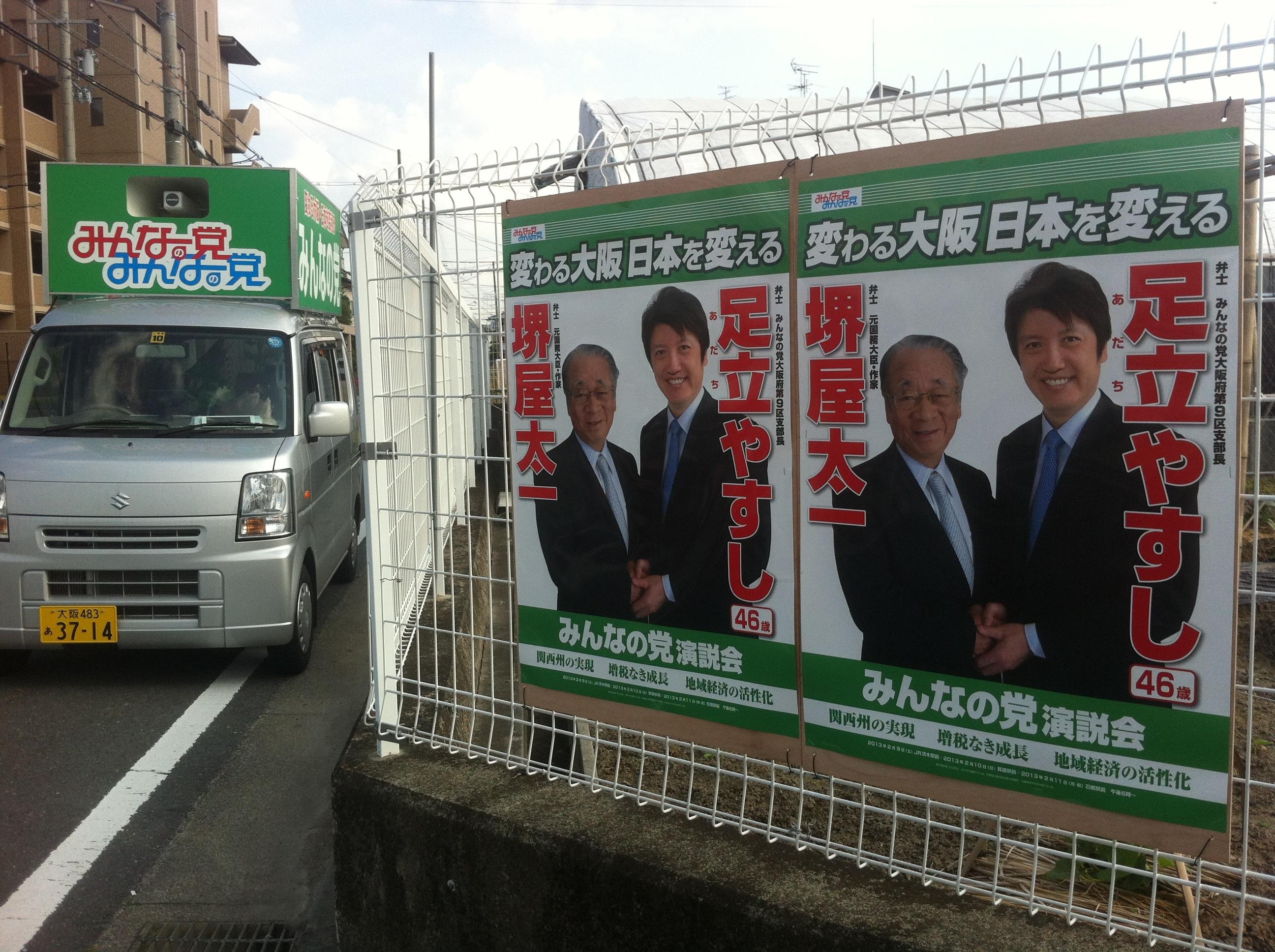 Photo on 2012-06-14 at 21:48.jpg